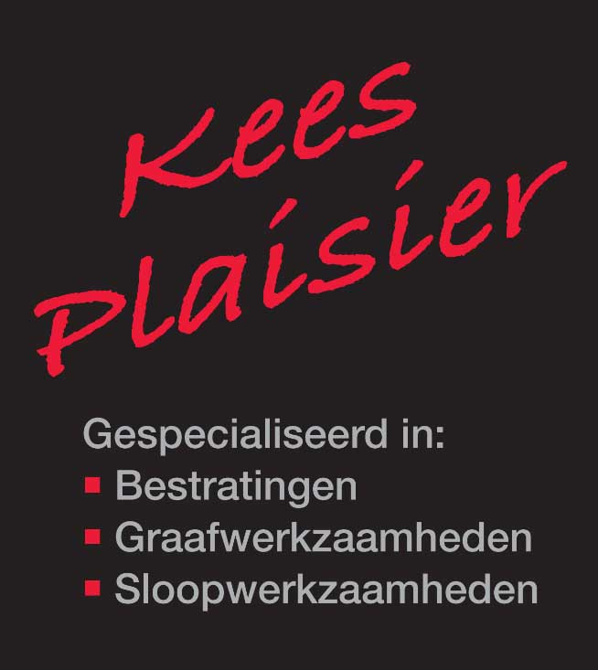 Kees Plaisier is sponsor van DVC '16